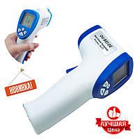 Инфракрасный бесконтактный термометр (градусник) для детей (V-212)