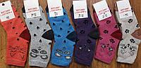 """Дитячі махрові шкарпетки""""LOMANI, Житомир"""" Пухнастики, фото 1"""