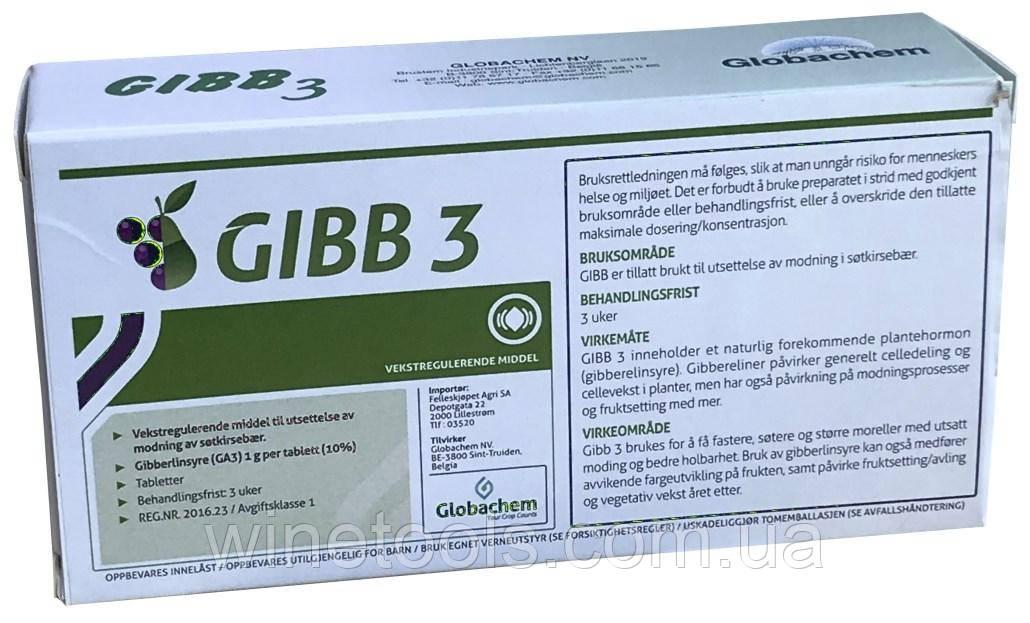 Регулятор роста GIBB 3