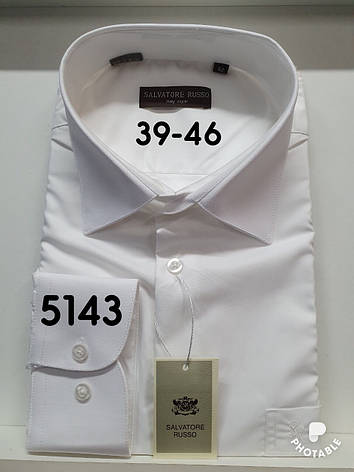 Однотонная  рубашка Salvatore Russo -5143 (айвори), фото 2