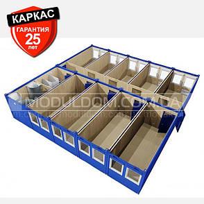 Мобильное здание. Блок-контейнер ОПЕНСПЕЙС-10 (12 х 12 м.), 144 м2., на основе цельно-сварного металлокаркаса., фото 2