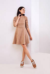 Элегантное платье приталенного кроя