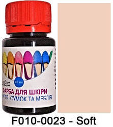 "Краска для кожи 40 мл.""Dr.Leather"" Touch Up Pigment SOFT"