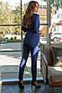 Женский костюм тройка Темно-синий, фото 2