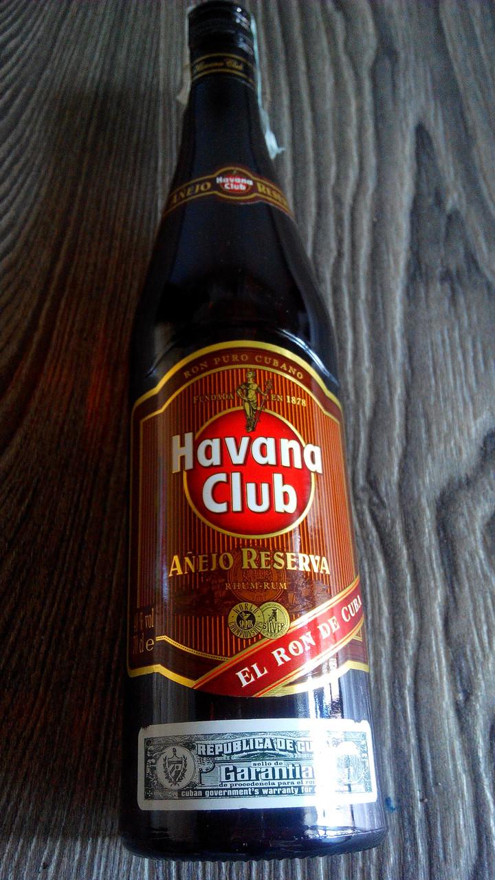 Ром темный Гавана Клаб/Havana Club Reserva 0,7