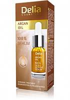 Сыворотка ''Аргановое масло'' для лица, шеи и декольте, против морщин