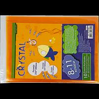 Обкладинки для підручників Crystal, 8-11 клас, комплект 10шт, фото 1
