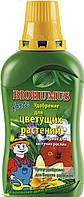 Комплексное минеральное удобрение для цветущих растений Биогумус, NPK 0,5.0,2.0,7 Агрекол,350 мл