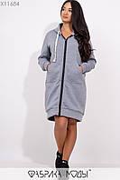 Удлиненная пайта с капюшоном на молнии с манжетами и накладными карманами-кенгуру X11684