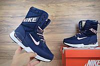N1ke Zoom сапоги синие найк кроссовки женские зимние дутики зима