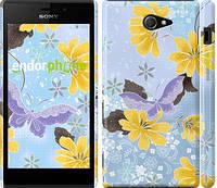 "Чехол на Sony Xperia M2 D2305 Лето ""2846c-60"""