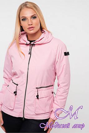 Женская демисезонная куртка (р. 42-56) арт. Джуанна св. розовый, фото 2