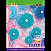 Набір двостороннього кольорового паперу А4, 14 аркушів: 7 кольорів