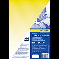 Обкладинка прозора А4, 180 мкм, (50шт./уп.), жовтий