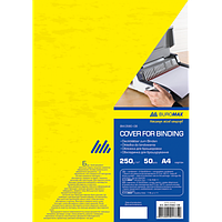 """Обкладинка картонна """"під шкіру"""" А4, 250г/м2, (50шт./уп.), жовтий"""