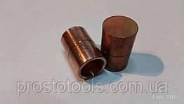 Колпачковый Электрод ровный 1шт. Для контактной сварки МТ-603