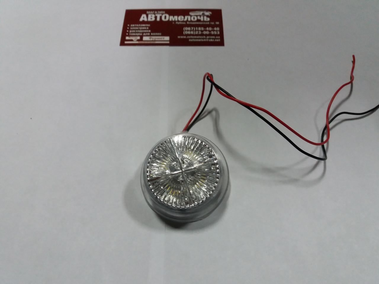 Вставка (стекло) фонаря (в рога) LED 24V 4 диода белая (Турция)