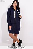 Удлиненная пайта с капюшоном на молнии с манжетами и накладными карманами-кенгуру X11685