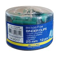 Бiндер (зажим для паперу) 25 мм, ціна за 12шт., туба, зелений