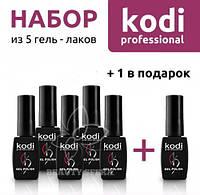 Стартовый набор гель лаков Kodi <5+1>