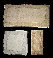 """Плитка Руст песчаник """"Старый город"""" KLVIV ширина 10 см., лицевая сторона скол/лицо спил 0.5м.кв, фото 1"""