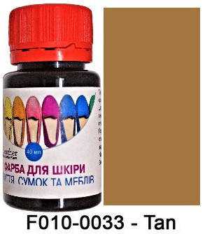 "Краска для кожи 40 мл.""Dr.Leather"" Touch Up Pigment TAN, фото 2"
