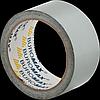 Клейка стрічка техннічна 48мм x 10м х 240мкм, срібний