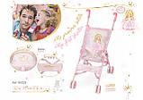 Коляска трость для куклы DeCuevas 90028 Марита, фото 9