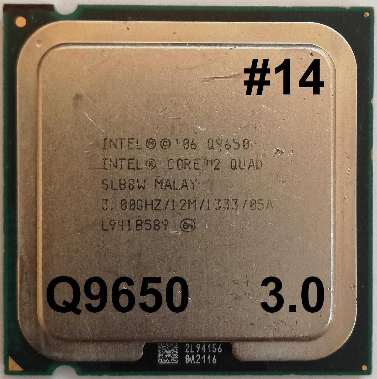 Процессор ЛОТ #14 Intel Core 2 Quad Q9650 SLB8W  3.0GHz 12M Cache 1333 MHz FSB Soket 775 Б/У