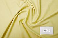 Французский трикотаж светло-желтый 39/33-0
