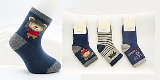 Махровые носки для мальчиков 1-2, 3-4, 5-6, 7-8 лет, ТМ Katamino Турция оптом