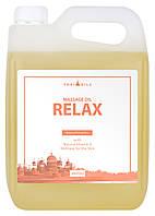 Профессиональное кокосовое массажное масло «Relax» 3000 ml