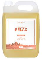 Профессиональное кокосовое массажное масло «Relax» 5000 ml