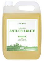 Профессиональное кокосовое массажное масло «Anti-cellulite» 5000 ml