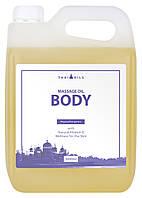 Профессиональное кокосовое массажное масло «Body» 3000 ml