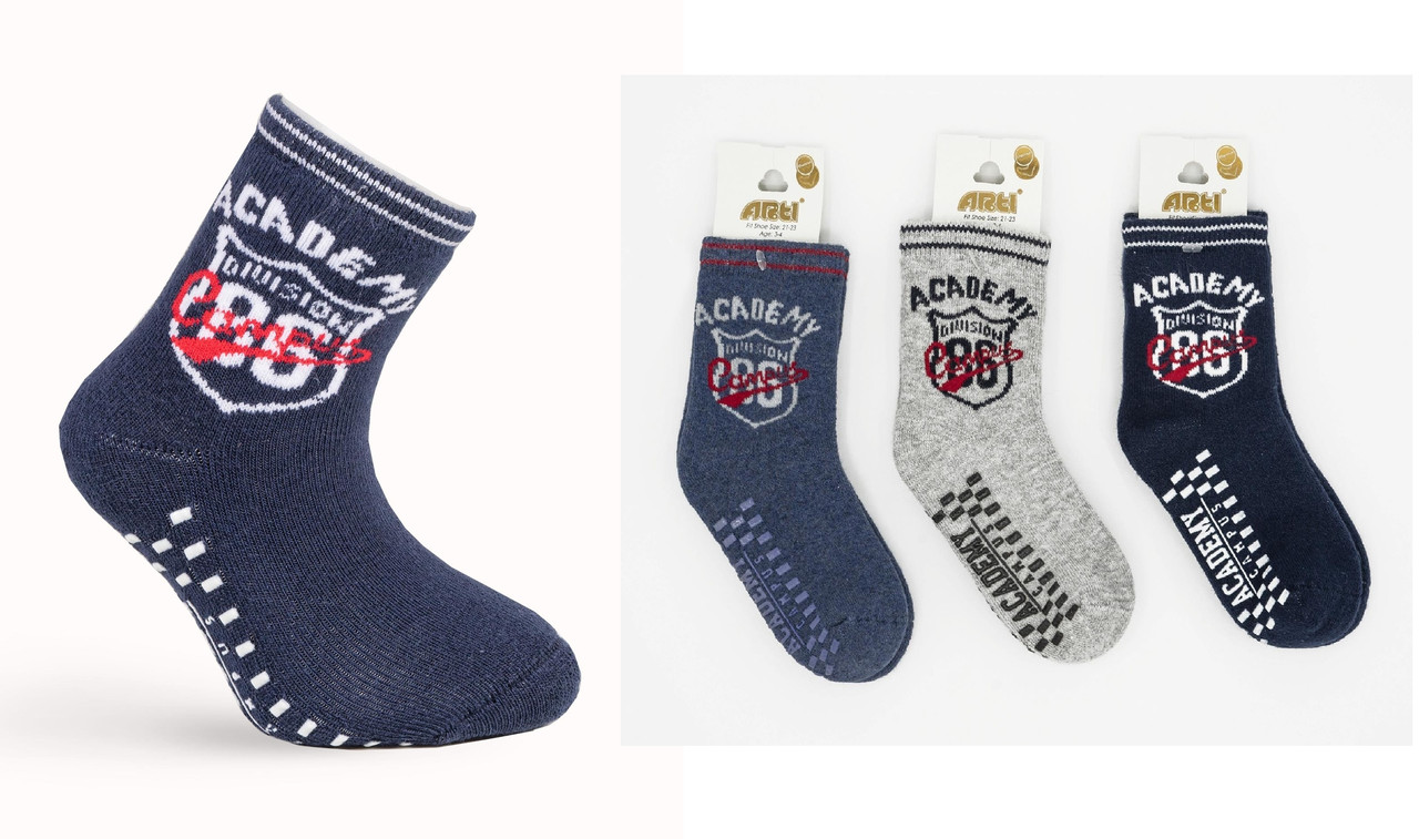 Махровые носки с тормозами для мальчиков 1-2 года ТМ Katamino 5489612730181