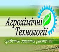 Прилипачі Агрохімічні технології