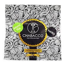 >Бестабачная смесь для кальяна Chabacco White tea HARD 50 гр.