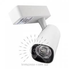 Трековый светильник Lemanso 20W 6500K белый
