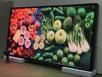 LED видеоэкран 2880*960 мм из полноцветных LED модулей P5