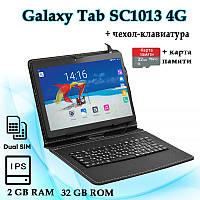 "Бюджетный! 4G Планшет Galaxy Tab SC1013 10.1"" IPS 2/32GB + Чехол-клавиатура + Карта 32GB"