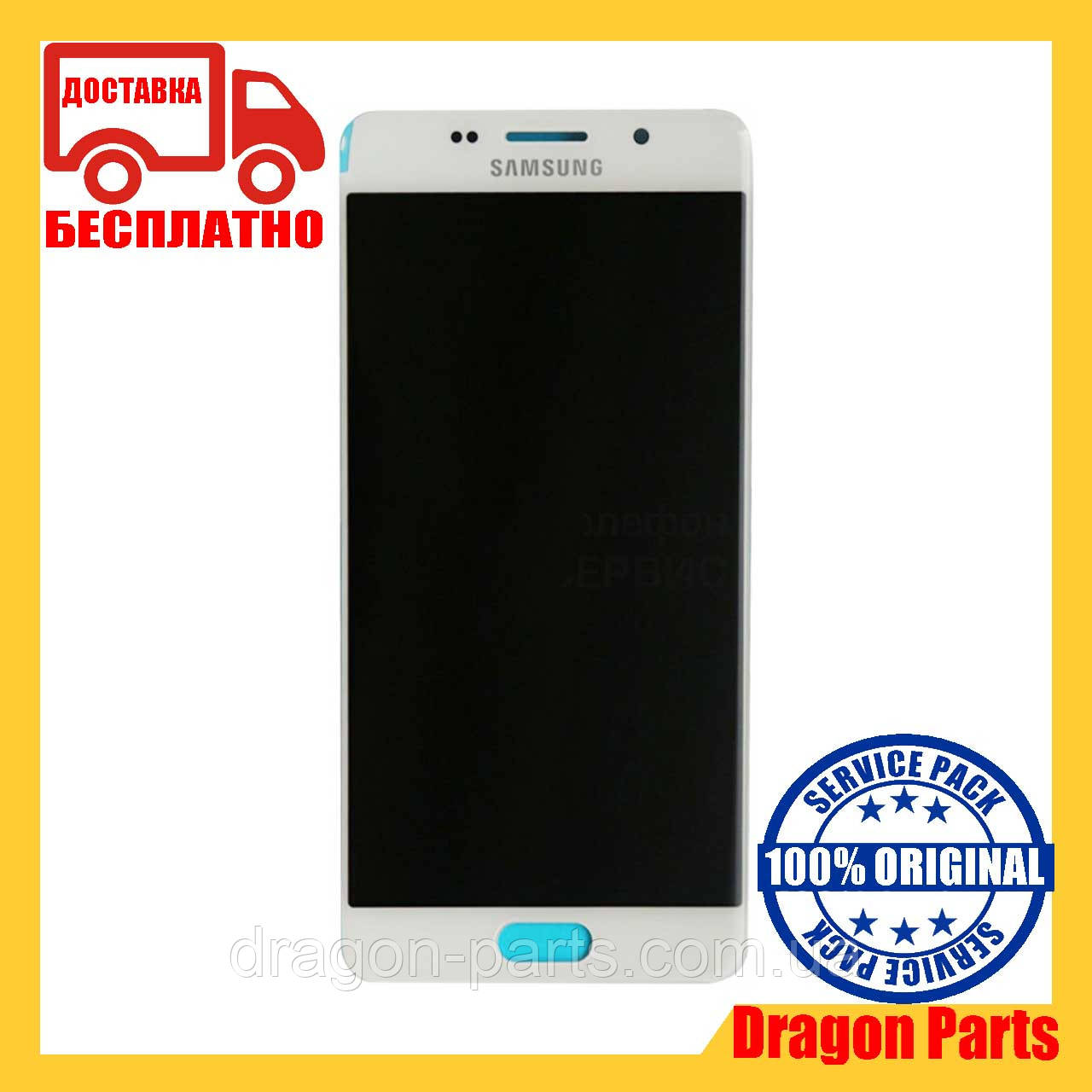 Дисплей Samsung A510 Galaxy A5 с сенсором Белого White оригинал , GH97-18250A