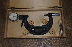 Микрометр МРИ 100-125