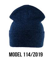 Шапка Ozzi shovel №114RP, шапка-колпак синий/zo19