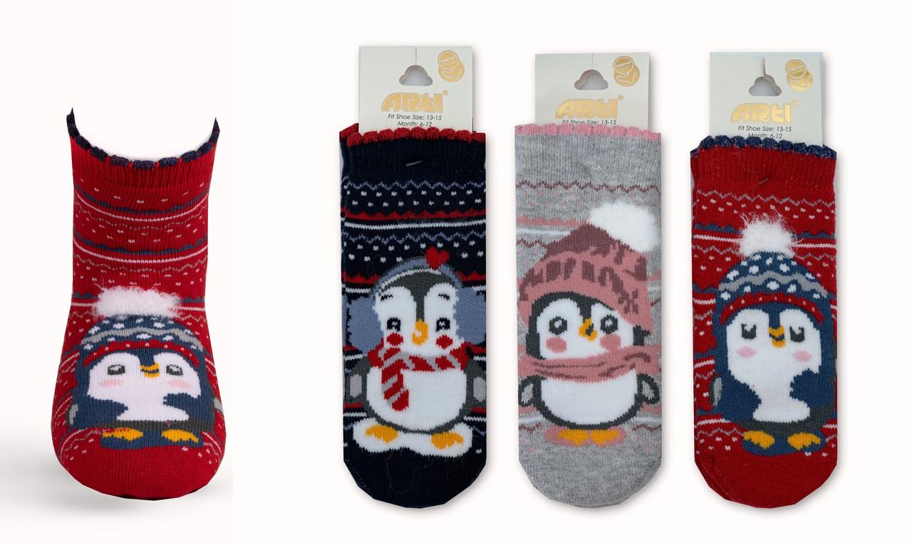 Махровые носки 1-2 года для девочек ТМ Katamino 5489612730191