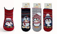 Махровые носки 1-2 года для девочек ТМ Katamino 5489612730191, фото 1
