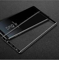 Защитное стекло LUX EDGE для Samsung Galaxy Note 8 (N950) с закругленными краями черный 0,3 мм в упаковке