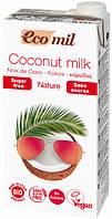 Органическое растительное молоко с  кокоса без сахара  Ecomil, 1  л