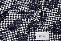 Французский трикотаж гусиная лапка роза 39/56-22