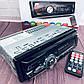 Автомагнитола 1DIN MP3-3228D RGB/Съемная панель, фото 2